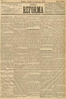 Nowa Reforma. 1905, nr16