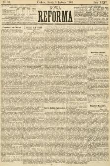 Nowa Reforma. 1905, nr31