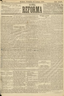 Nowa Reforma. 1905, nr47