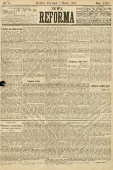 Nowa Reforma. 1905, nr56