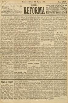 Nowa Reforma. 1905, nr58