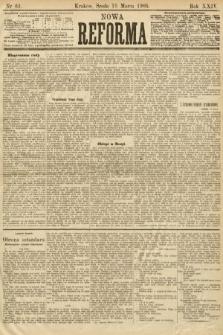 Nowa Reforma. 1905, nr61