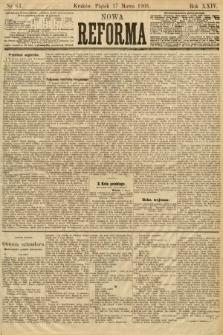 Nowa Reforma. 1905, nr63