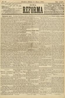 Nowa Reforma. 1905, nr64