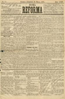 Nowa Reforma. 1905, nr73