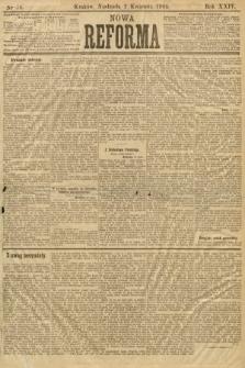 Nowa Reforma. 1905, nr76