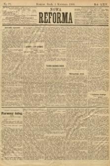 Nowa Reforma. 1905, nr78