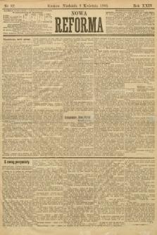 Nowa Reforma. 1905, nr82