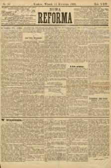 Nowa Reforma. 1905, nr83