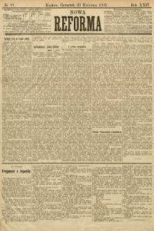 Nowa Reforma. 1905, nr91