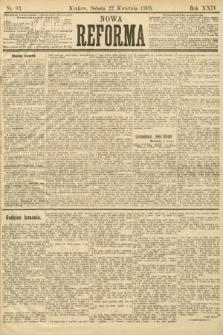 Nowa Reforma. 1905, nr93