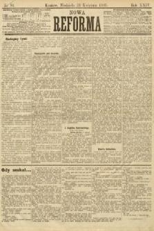 Nowa Reforma. 1905, nr94