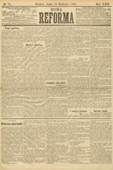 Nowa Reforma. 1905, nr95