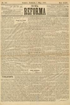 Nowa Reforma. 1905, nr105