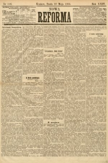Nowa Reforma. 1905, nr106
