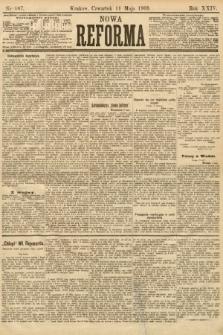 Nowa Reforma. 1905, nr107
