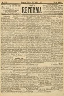 Nowa Reforma. 1905, nr108