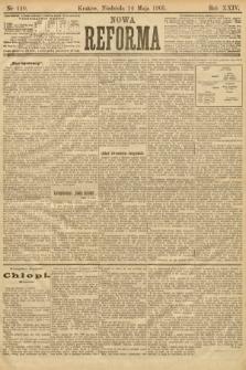 Nowa Reforma. 1905, nr110