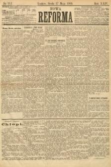 Nowa Reforma. 1905, nr112