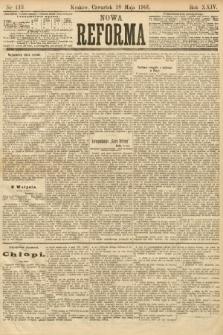 Nowa Reforma. 1905, nr113