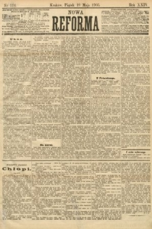 Nowa Reforma. 1905, nr114