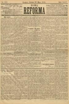 Nowa Reforma. 1905, nr115