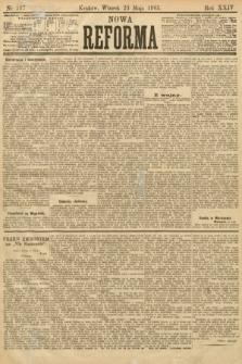 Nowa Reforma. 1905, nr117