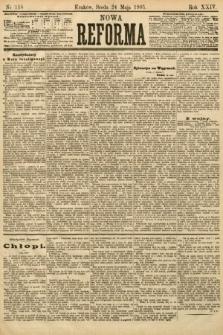 Nowa Reforma. 1905, nr118