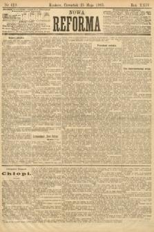 Nowa Reforma. 1905, nr119