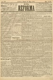 Nowa Reforma. 1905, nr120