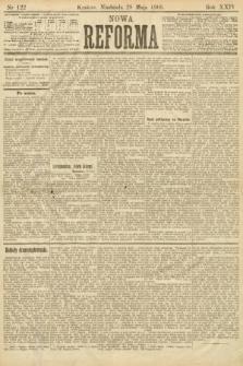 Nowa Reforma. 1905, nr122