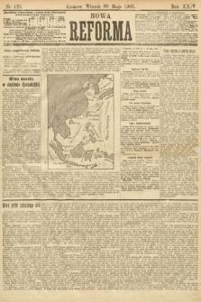 Nowa Reforma. 1905, nr123