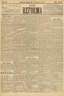 Nowa Reforma. 1905, nr130