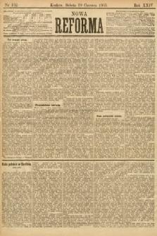 Nowa Reforma. 1905, nr132