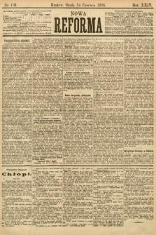 Nowa Reforma. 1905, nr134