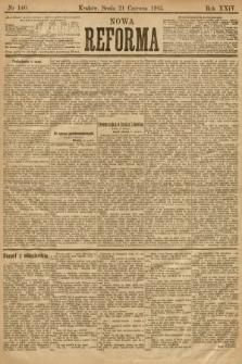 Nowa Reforma. 1905, nr140
