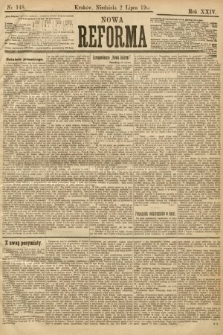 Nowa Reforma. 1905, nr148