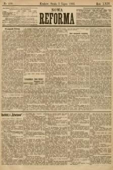 Nowa Reforma. 1905, nr150