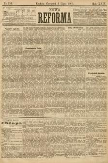 Nowa Reforma. 1905, nr151