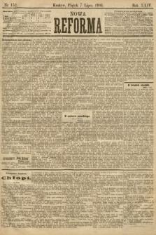 Nowa Reforma. 1905, nr152