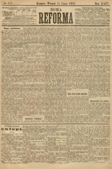 Nowa Reforma. 1905, nr155