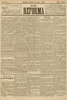 Nowa Reforma. 1905, nr156