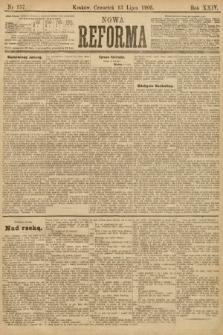 Nowa Reforma. 1905, nr157