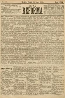 Nowa Reforma. 1905, nr158