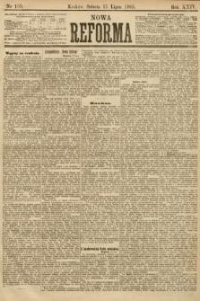 Nowa Reforma. 1905, nr159