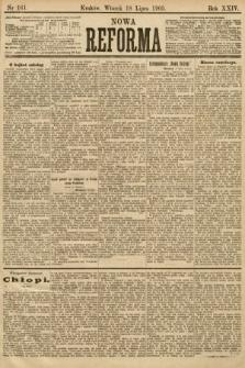 Nowa Reforma. 1905, nr161