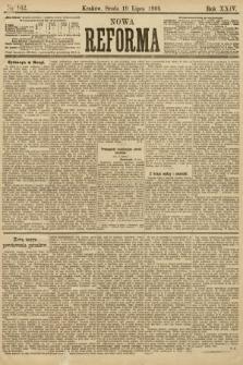 Nowa Reforma. 1905, nr162