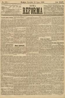 Nowa Reforma. 1905, nr163