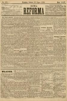 Nowa Reforma. 1905, nr165