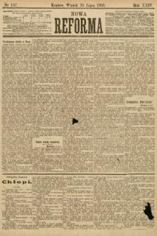 Nowa Reforma. 1905, nr167
